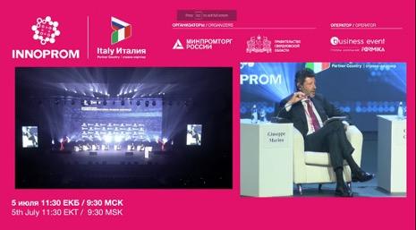 ЦМТ Москвы на ИННОПРОМ-2021: «Максимальная адаптация»